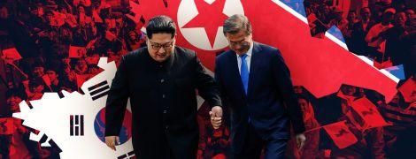 Кореї збираються увійти в історію: 6 речей, які варто знати
