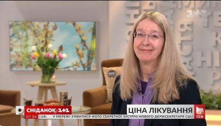 Ульяна Супрун рассказала, как действовать, когда заставляют платить в государственной больнице