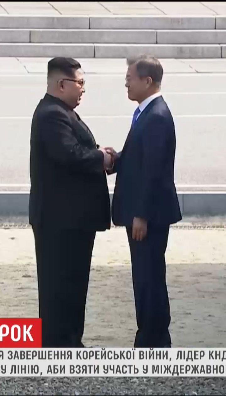 Лідери обох Корей зустрілися, аби поговорити про мир та відмову КНДР від ядерної програми
