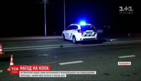 На Львовщине пьяный водитель сбил патрульного полицейского на пешеходном переходе