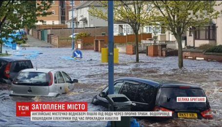 Английский городок Веднсбери ушел под воду из-за прорыва трубы