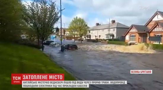 У британському містечку масштабний прорив труби: автівки затопило по дахи