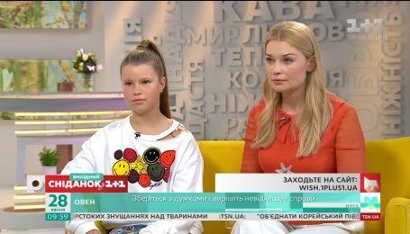 """Лідія Таран та її донька Василина про сімейні вихідні, жарти та проект """"Здійсни мрію"""""""