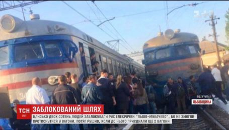 Вблизи Львова пассажиры не смогли уместиться в вагоны электрички, поэтому заблокировали движение
