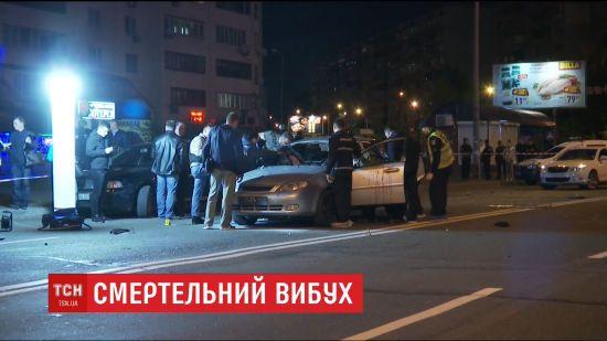 """Водій кричав """"Допоможіть!"""", а пасажир не ворушився. Очевидці розповіли про вибух гранати в авто у Києві"""