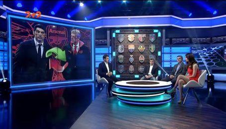 Журналист Гильерм Балаге: Фонсека может возглавить Арсенал