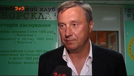 Хацкевич: Мбокани еще поможет нам в этом сезоне