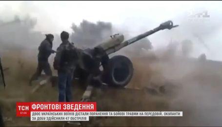 Один украинский воин получил ранение и еще один - боевую травму на передовой