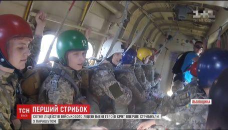 На Львівщині сотня ліцеїстів вперше стрибнули із парашутом