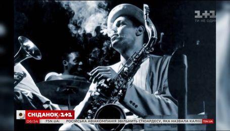 Цікаві факти з історії джазу