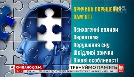 Как избежать ухудшения памяти - невропатолог Владимир Мельник