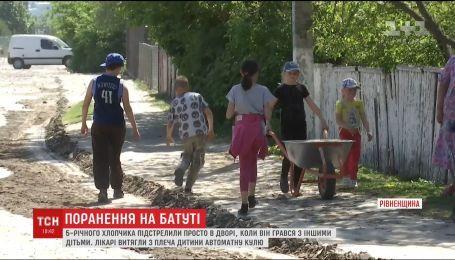 П'ятирічного хлопчика підстрелили у дворі на Рівненщині