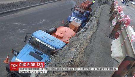В столице начнутся приготовления к масштабной реконструкции Шулявского путепровода