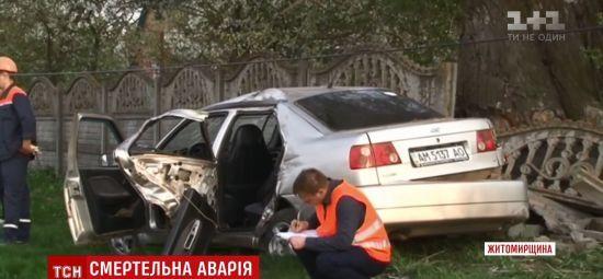 У Бердичеві п'яний водій влаштував смертельну ДТП