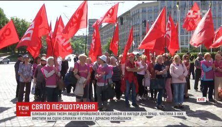 Сотні людей пройшлись маршем у центрі Києва з нагоди Дня праці