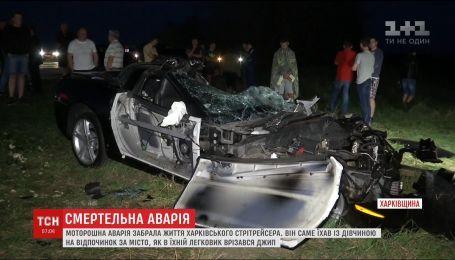 На Харківщині сталася моторошна аварія