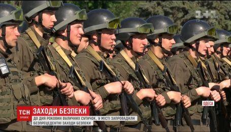 В Одессе на годовщину столкновений и пожара в доме профсоюзов ввели усиленные меры безопасности