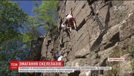 В Житомирской области начался Всеукраинский чемпионат по скалолазанию среди студентов вузов