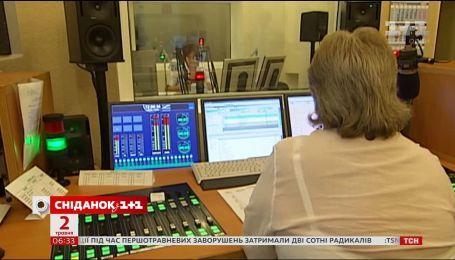 Топ-3 изменения, которые ожидают украинцев в мае