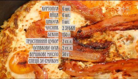 Запечені деруни з беконом - рецепти Сенічкіна