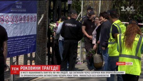 Поліція Одеси посилено патрулює місця масового скупчення людей та втихомирює провокаторів