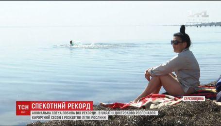 Аномальна спека в Україні протримається до кінця тижня