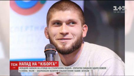 """С ножом на """"киборга"""": друзья раненого АТОшника рассказали о нападении в центре Киева"""