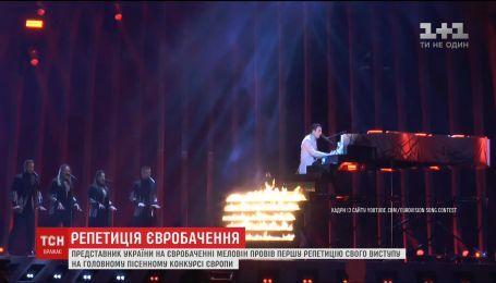 """MELOVIN провел первую репетицию на сцене """"Евровидения"""""""