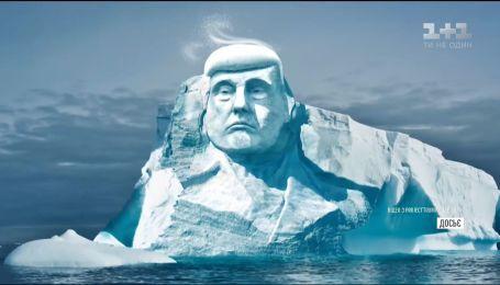 В Арктике вырежут портрет Трампа