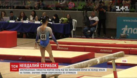 Американская гимнастка упала на голову во время выполнения элемента на соревновании
