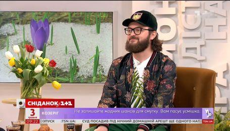 """В гостях """"Сніданку з 1+1"""" солист группы DZIDZIO Михаил Хома"""