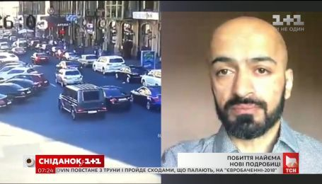 Маси Найем прокомментировал судебные постановления в отношении обидчиков брата