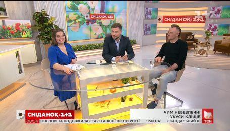 Як захиститися від кліщів, розповів лікар-інфекціоніст Юрій Жигарєв