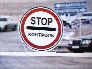Що зміниться на Донбасі після завершення АТО