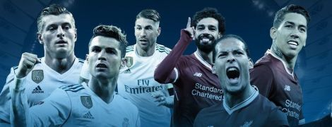 Кто выиграет в финале Лиги чемпионов в Киеве? Опрос
