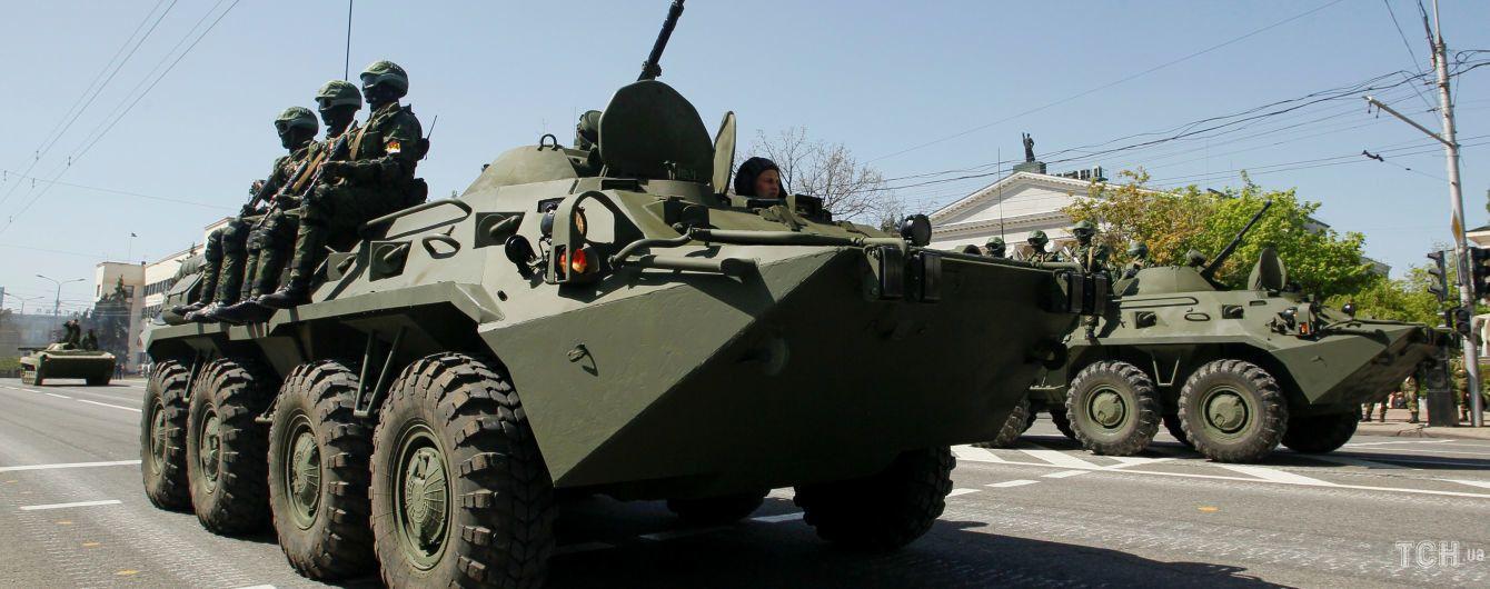 """Россияне с шевронами """"Сомали"""" зашли в Горловку"""
