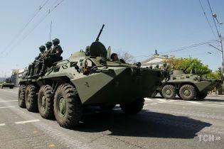 """Росіяни з шевронами """"Сомалі"""" зайшли у Горлівку"""