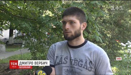 В центрі Києва невідомі в масках напали на захисника Донецького аеропорту