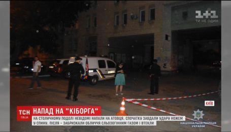 """Столичная полиция просит помочь в поиске напавших на """"киборга"""""""