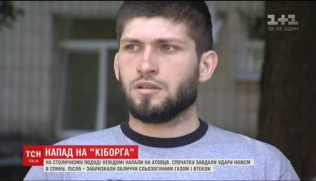 Полиция квалифицировала нападение на защитника Донецкого аэропорта в Киеве как хулиганство