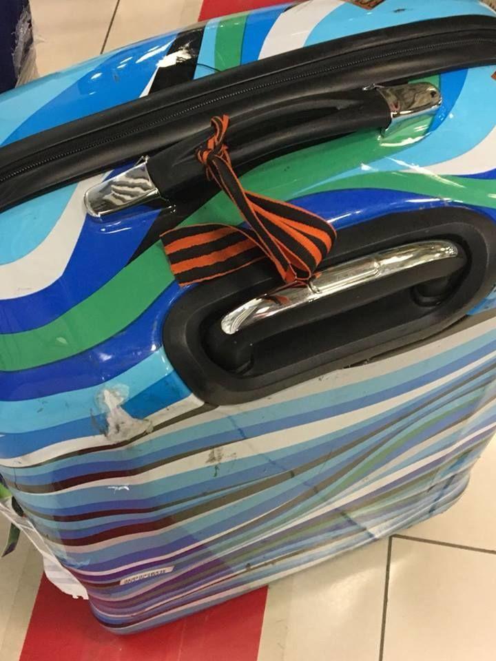 Багаж з георгіївською стрічкою