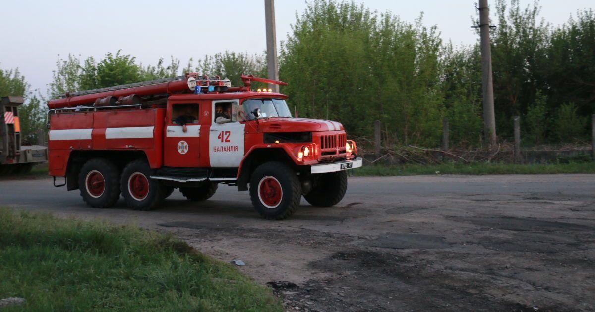 @ ДСНС України