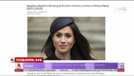 Брат Меган Маркл призвал принца Гарри не жениться на сестре