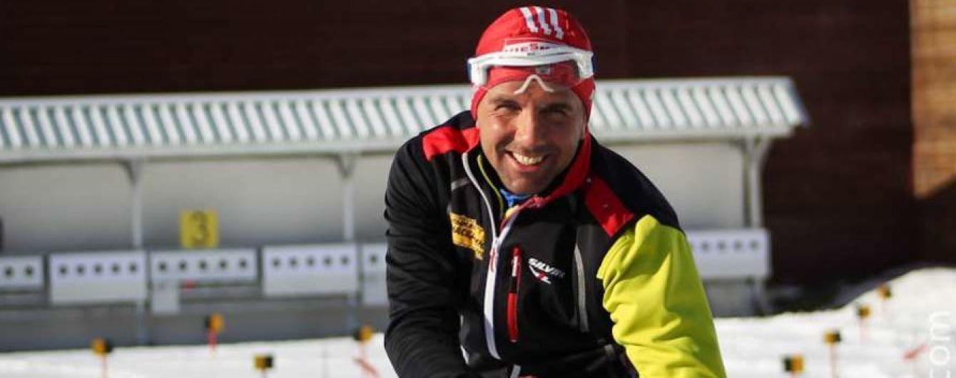 Новоиспеченный тренер женской сборной Украины по биатлону назвал главные цели на предстоящий сезон
