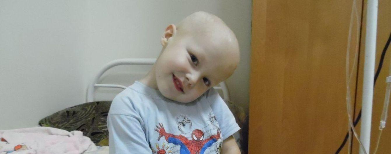 Ви можете врятувати життя 4-річного Олексійка