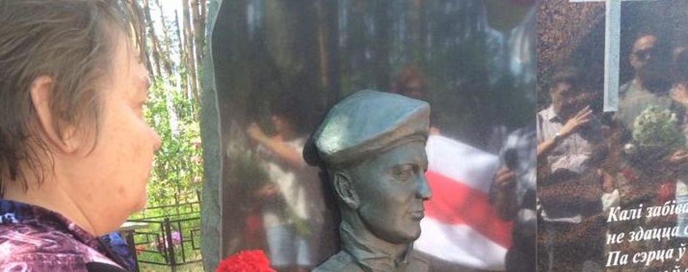 Мать Героя Небесной сотни Жизневского умерла через месяц после отца