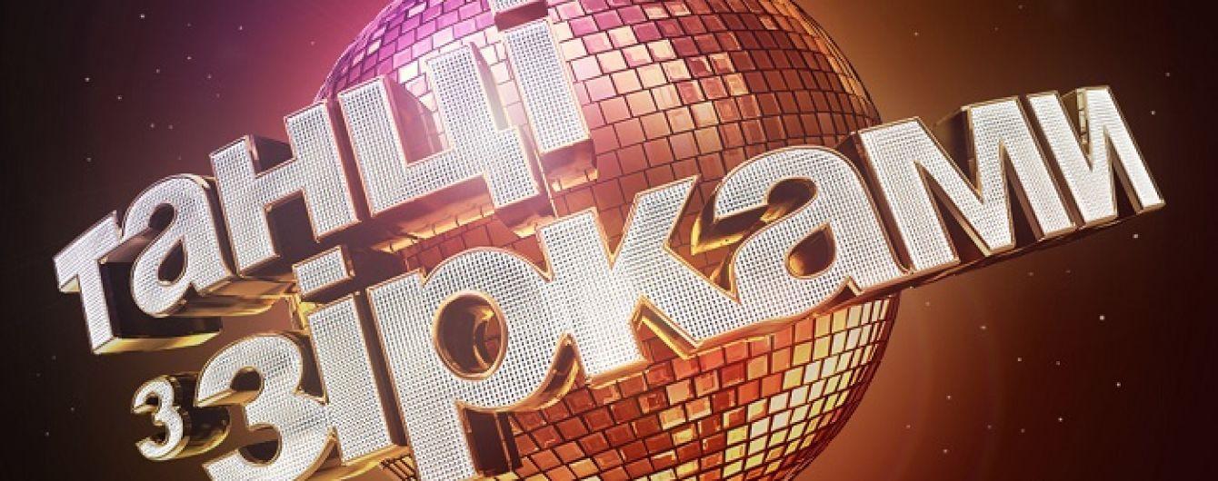 """У новому сезоні """"Танців з зірками"""" може взяти участь зірка американської версії шоу"""