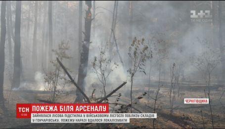 На Чернігівщині продовжують гасити вогонь поблизу військових складів