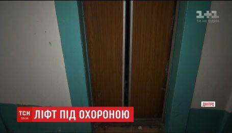 Жители домов в Днепре придумали, как уберечь лифт от воров