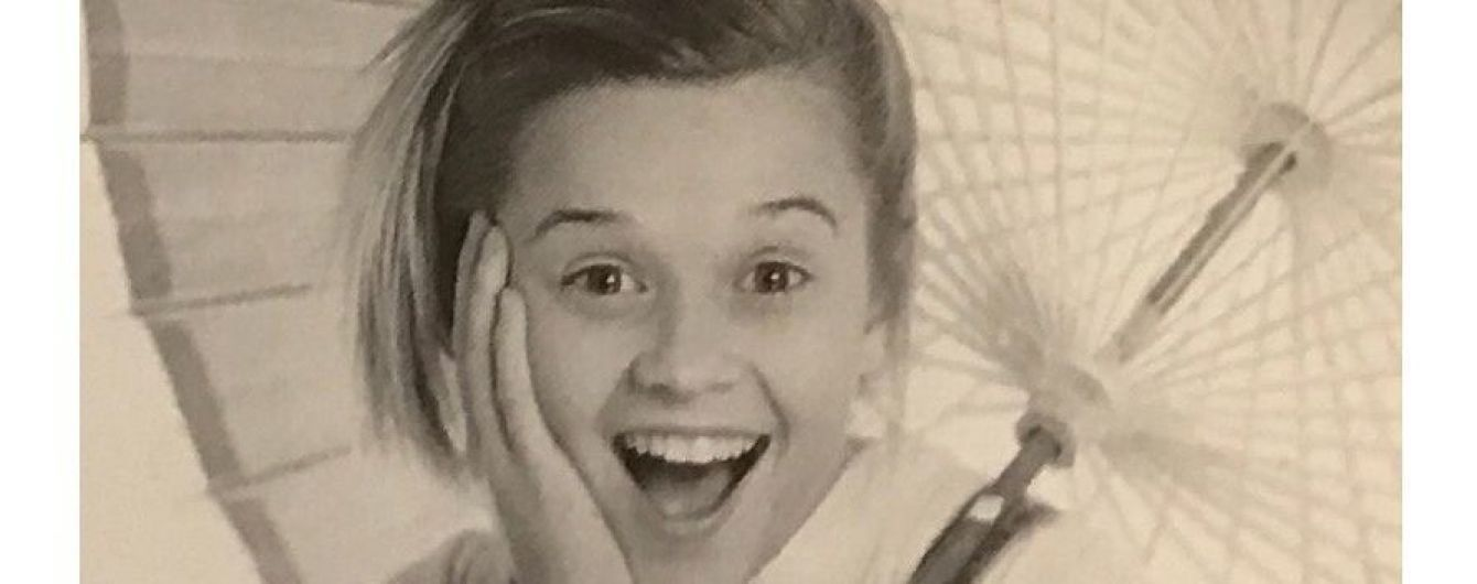 Была милашкой: Риз Уизерспун поделилась детским снимком